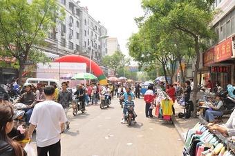 China shopping street 340